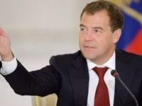 Россия продлила ответные санкции против Евросоюза, США и Украины до 2018 года
