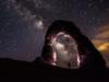 Европейская южная обсерватория заявила о «беспрецедентном открытии» в космосе